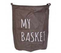 Store basket MyBasket, brown
